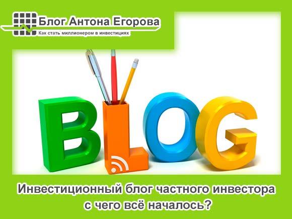 bloginvesticii