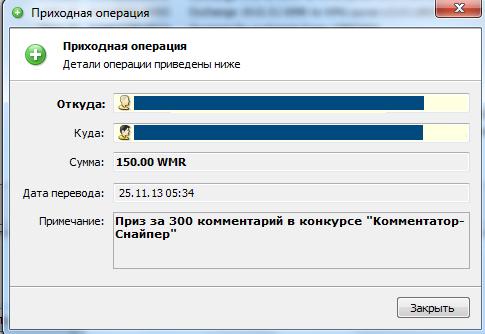150-rub