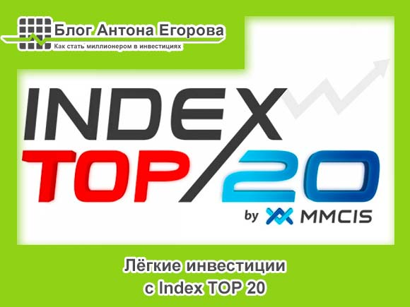 index-top-20
