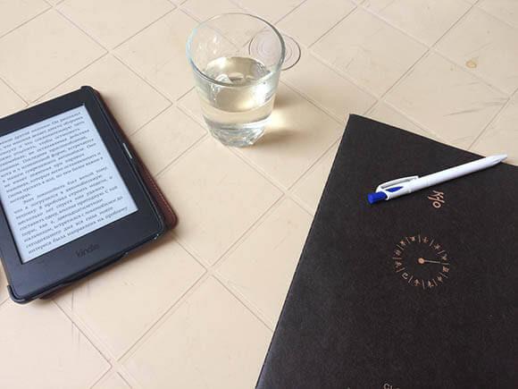тетрадь и электронная книга