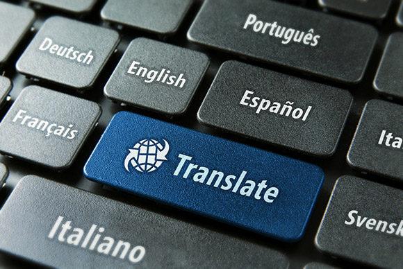 Клавиатура с кнопкой перевод