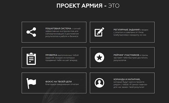 Скриншот со странице проекта