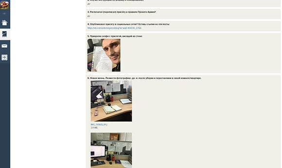 мои отчёты скриншот