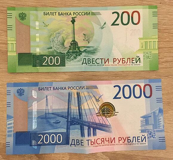 фото новых купюр 200 и 2000 рублей