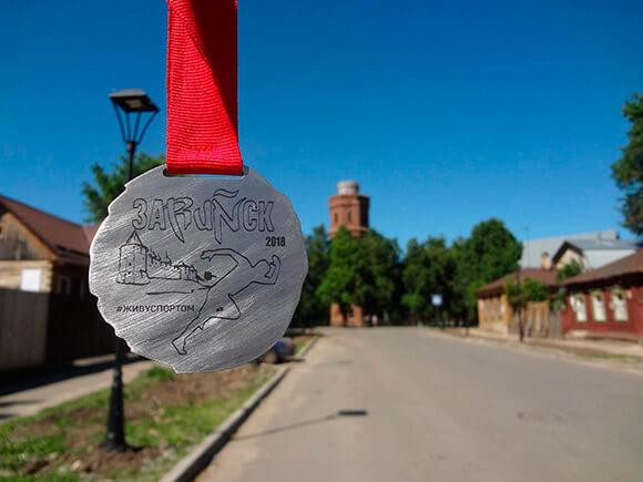 медаль финешёра
