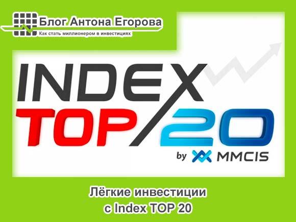 index-top-20