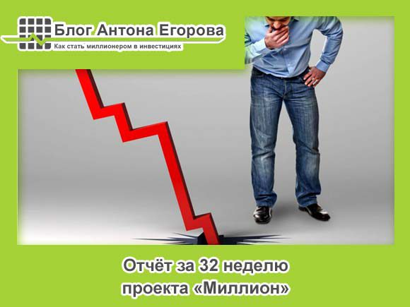 инвестиционный отчёт картинка