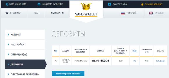 safe-wallet