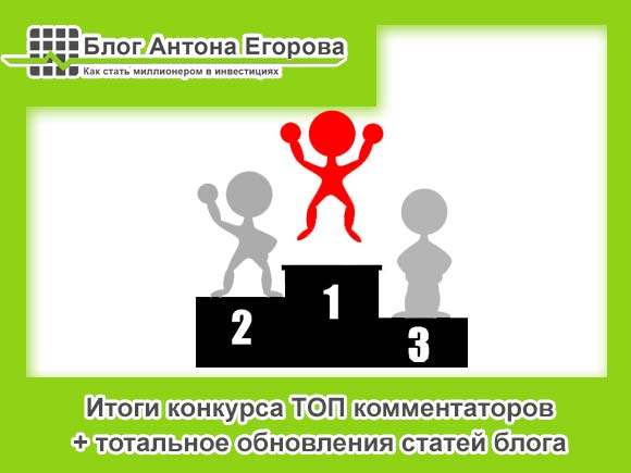 top-komment+stati
