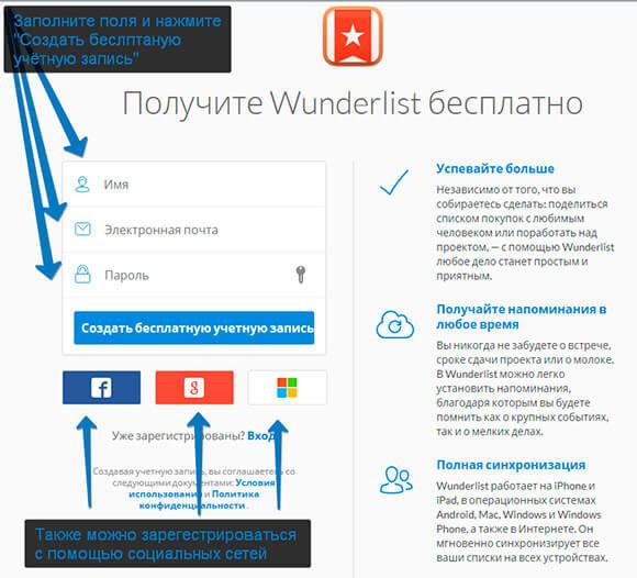 скриншот ввода данных для регистрации программы