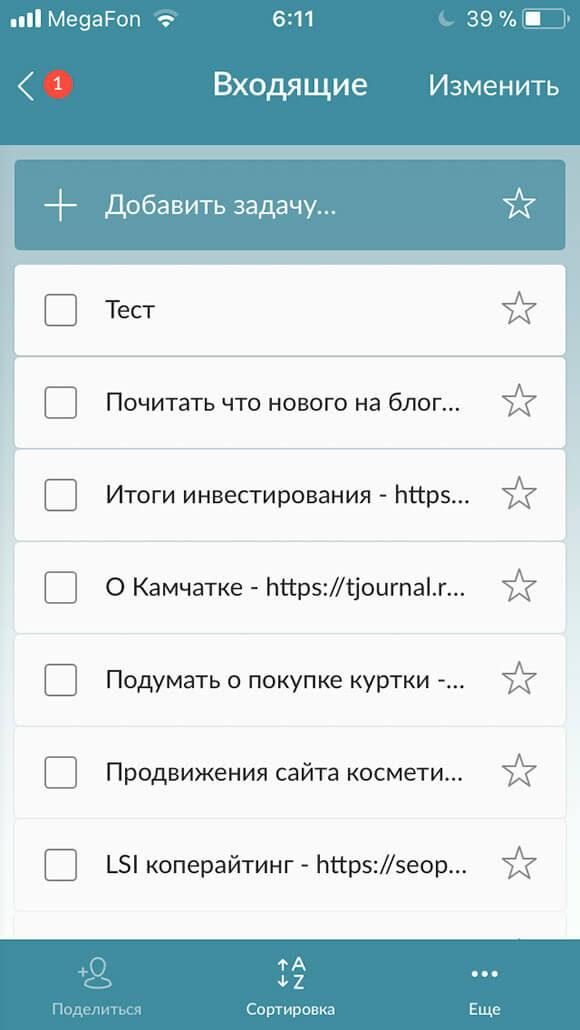 задача тест на скриншоте
