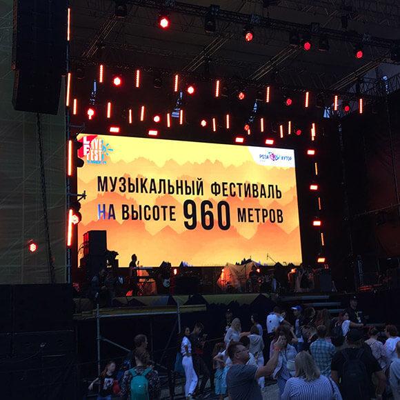 Фото с музыкального фестиваля